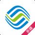 新疆移动手机营业厅 V2.0.30 安卓版