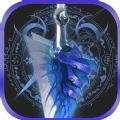 神剑觉醒 V1.0.183 苹果版