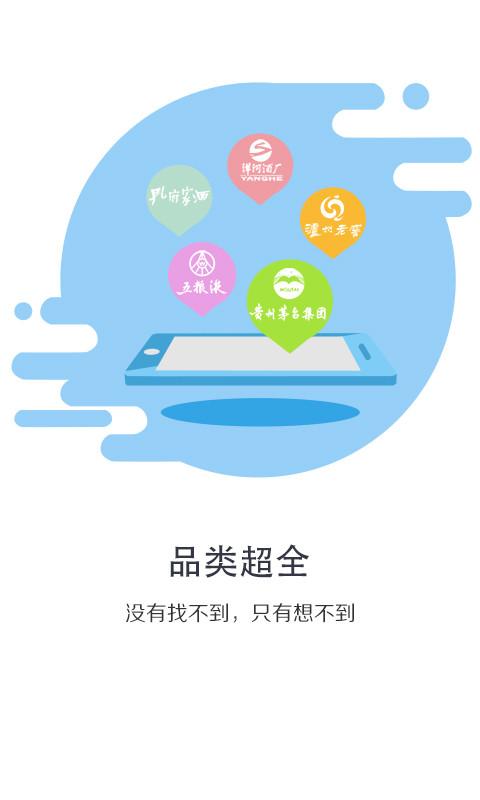 销售app是一款效率办公应用,是成都言味信息技术有限公司专门为销售人员打造的移动应用。