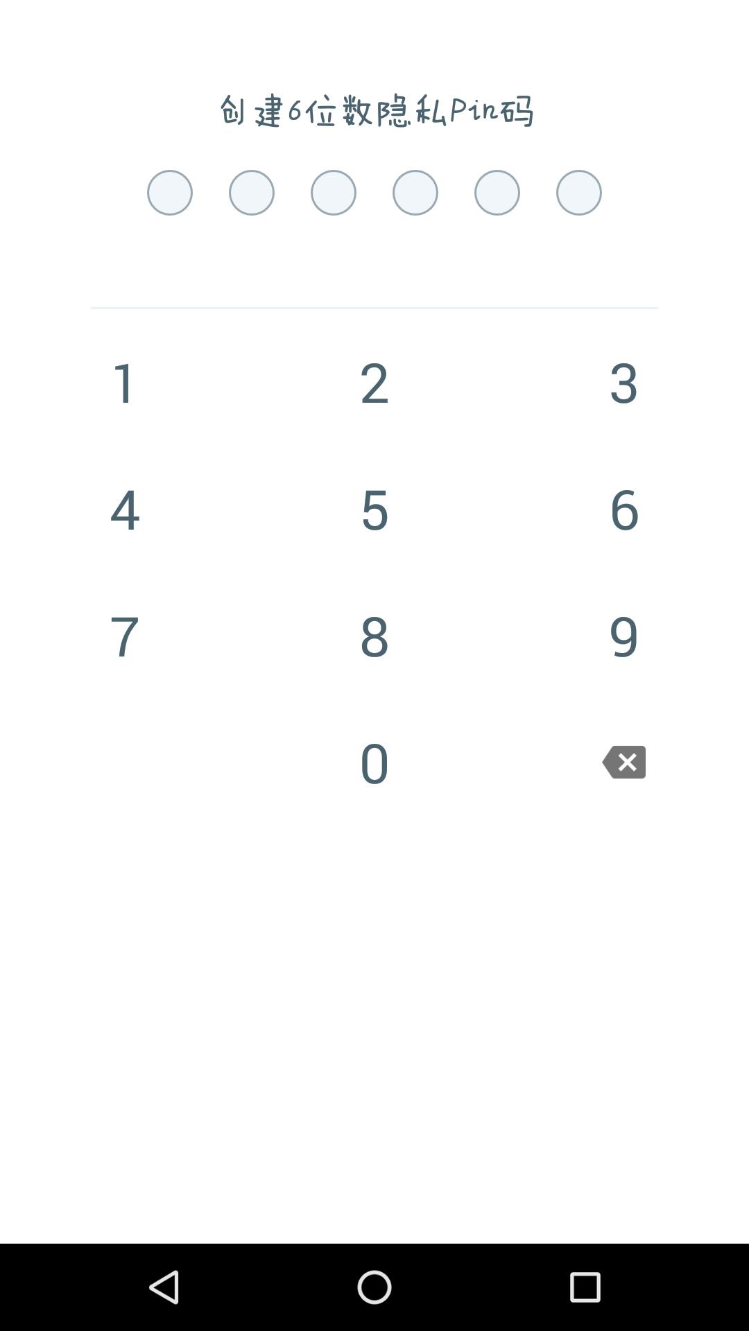 粉萌日记V1.0.0 安卓版
