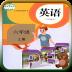 人教版六年级英语上册 V2.1 安卓版