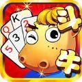全民斗牛王者 V1.0 安卓版
