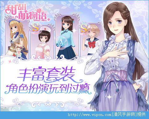 甜甜萌物语V1.15.0 安卓版