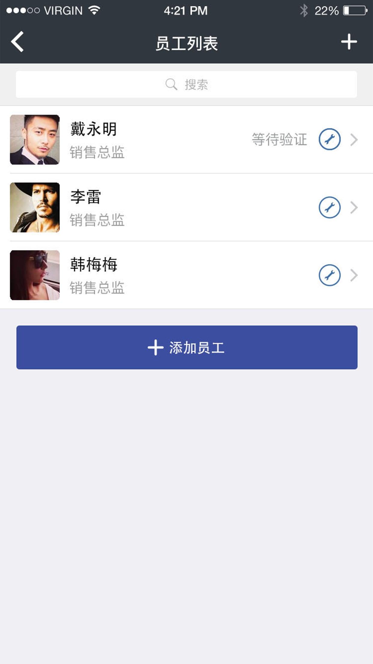 辅城V2.3.4 安卓版