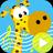 宝宝儿歌故事 V2.0.0 安卓版