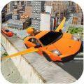 现代飞行赛车 V1.0 安卓版