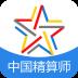 中国精算师题库安卓版