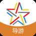 全国导游资格考试题库 V3.3.0 安卓版