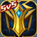 英魂之刃 V1.2.9.0