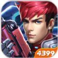 英雄枪战 V1.0 安卓版