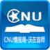 CNU情报局 V2.5.8 安卓版