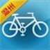温州公共自行车掌上通安卓版