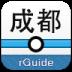 成都地铁 V7.0.1 安卓版