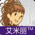 艾米丽东京安卓版