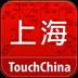 上海地铁 V3.3.0 安卓版