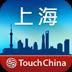 上海导览安卓版