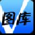 V图库安卓版