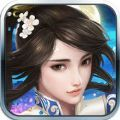 幻域仙剑情缘 V1.0 安卓版