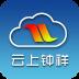 云上钟祥 V1.0.4 安卓版