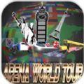世界巡演竞技场 V0.88 安卓版