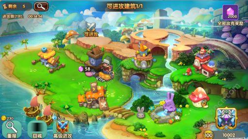 天空的魔幻城V0.7.0 安卓版