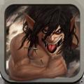 巨人生存进击的勇者 V1.0.2 安卓版