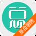 基金销售从业资格题库 V3.9 安卓版