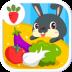 宝宝认蔬菜 V1.1.0 安卓版