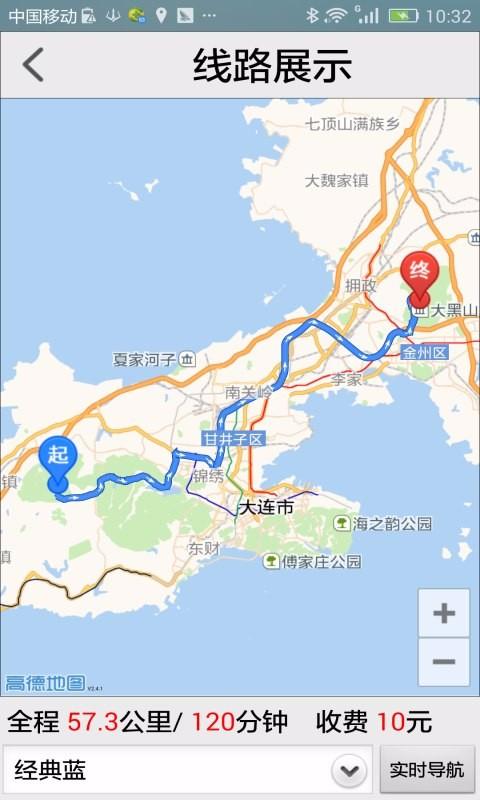 GPS手机导航V1.1.3 永利平台版