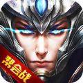 九天剑神 V1.0 苹果版