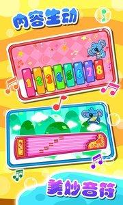 儿童宝宝学乐器V1.2.29 安卓版