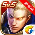 王者荣耀 V1.19.1.11 单机安卓版