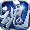 魂魄觉醒OL V1.0 安卓版