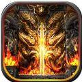 血战龙城 V1.0.0 苹果版