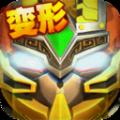 果宝三国 V5.3 安卓版