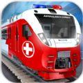 高铁驾驶模拟安卓版
