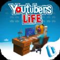 Youtubers Life安卓版