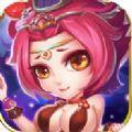萌妖飞仙 V1.0.2 苹果版