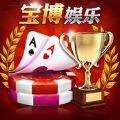 炫乐斗地主 V1.0.0 苹果版