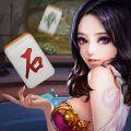 众玩石家庄棋牌 V1.0.1 安卓版