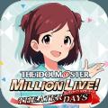 偶像大师MILLION LIVE V1.0 安卓版