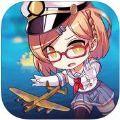 女神舰队 V1.0 苹果版