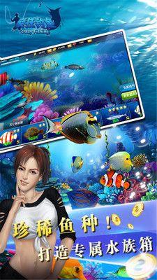 疯狂钓鱼V1.8 安卓版
