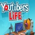 Youtubers Life V1.0.5 中文版