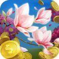 桃花园 V1.3 安卓版
