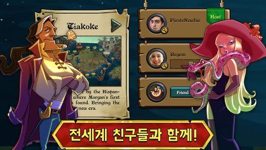 海盗战争骰子之王V2.10.0 安卓版