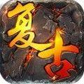 万蛇毁灭复古传奇手游下载_万蛇毁灭复古传奇手游官网版V1.0安卓版下载
