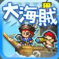大海贼冒险岛 V1.14 苹果版