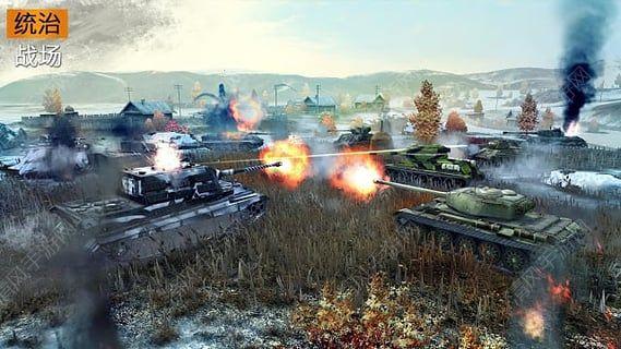 坦克世界是一款联机对战游戏。游戏仍然以PVP对战为主,但对战规模将缩减至7V7。设计师表示玩家们将从这款手游作品中得到与PC相同的体验,虽然听起有点夸张,但不得不说从视频展示的画面效果来说还是非常碉堡的。