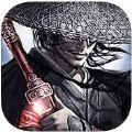 傲世狂刀 V1.0 安卓版